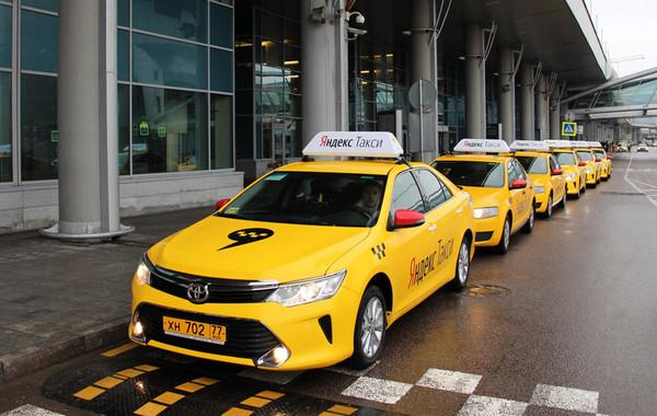 «Яндекс.Такси» сделал кнопку вызова для сторонних сайтов