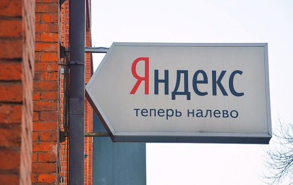 «Яндекс.Дзен» стал отдельной компанией