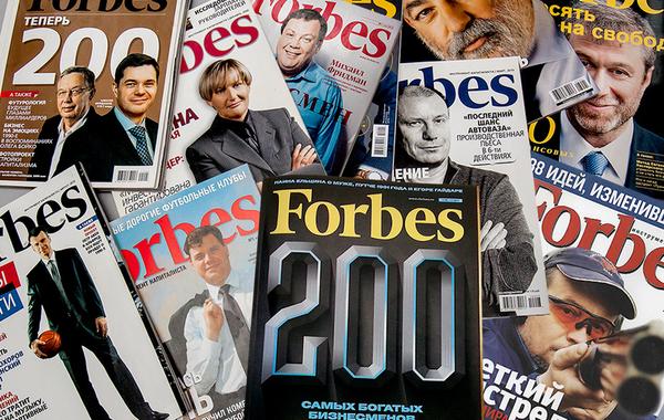 ФНС заблокировала счета российского Forbes (обновлено)