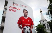 Как бренды обыграли чемпионат мира по футболу в России