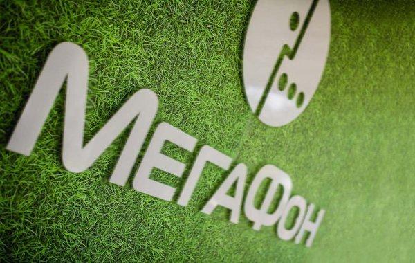 «Мегафон» передумал быть публичной компанией