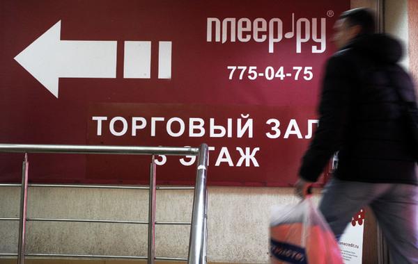 Pleer.ru обыскивала ФСБ (обновлено)