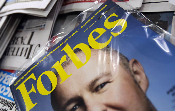 Из журнала Forbes исчезла статья. Редакция обратилась в прокуратуру (обновлено)