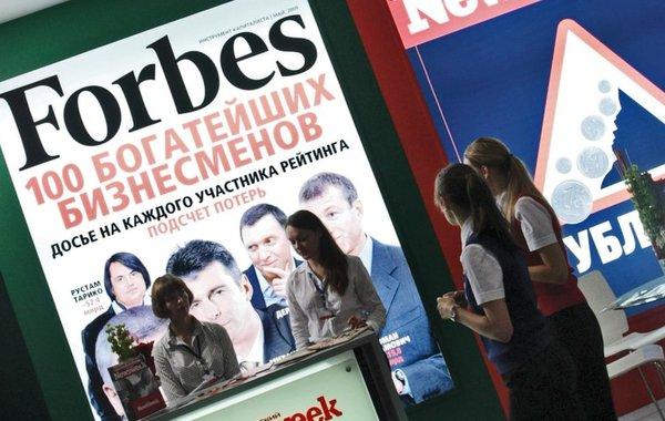 Редакция российского Forbes пожаловалась владельцам лицензии на своё руководство