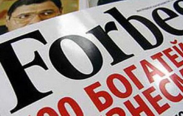 Сотрудники Forbes обратились в прокуратуру. Им не выдают зарплату