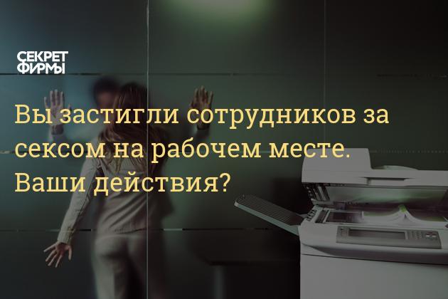 хороших блогов подходит в туалете секс русский правы. уверен. Давайте