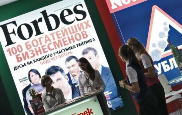 Приставы арестовали недвижимость издателя Forbes