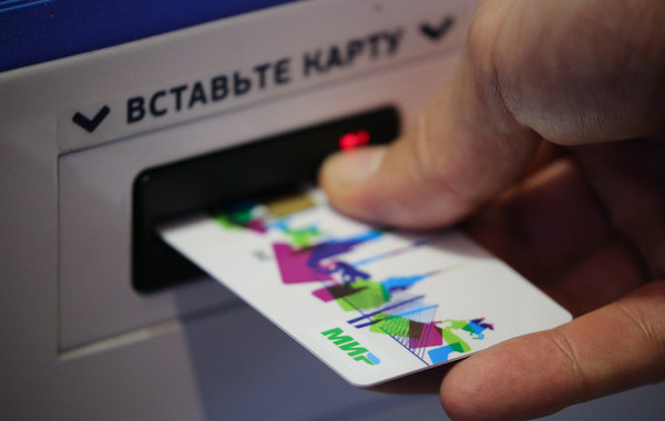 Visa и MasterCard ушли из Крыма
