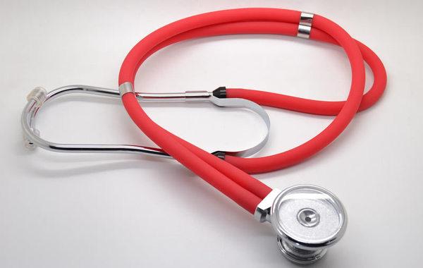 Медицинский стартап Doc+ привлёк $9 млн