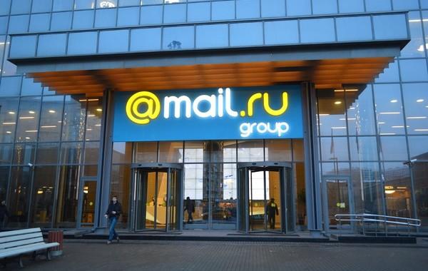 Mail.Ru просит освободить осуждённых за экстремизм в соцсетях (обновлено)