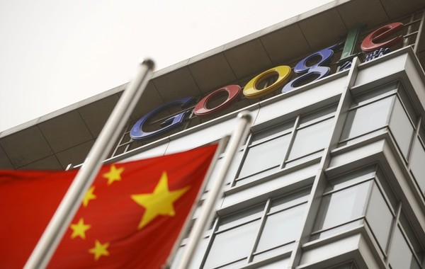 Сотрудники Google выступили против работы компании в Китае