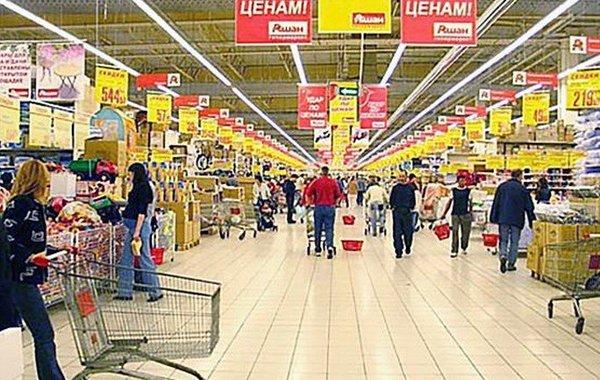 Средний чек в магазинах снизился до минимума 2016 года