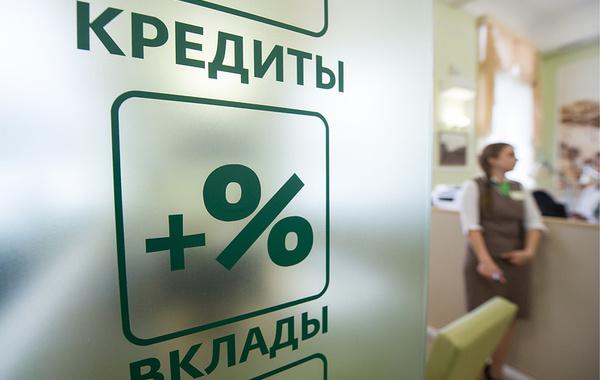 Россиянам присвоят кредитные рейтинги