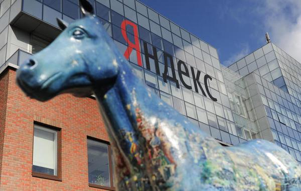 Роскомнадзор потребовал от «Яндекса» разделаться с пиратами (обновлено)
