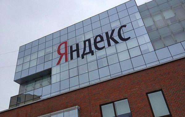 Роскомнадзор пригрозил «Яндексу» блокировкой