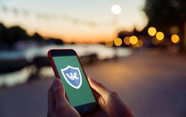 «ВКонтакте» разрешила пользователям прятать страницы