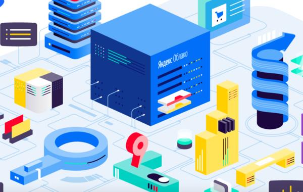 «Яндекс» запустил сервис облачных вычислений. Главный конкурент — Amazon