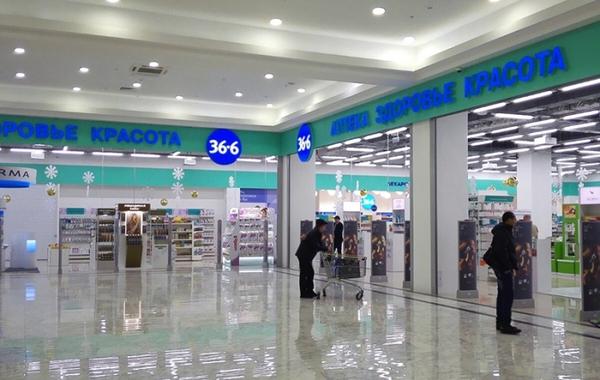 Аптеки «36,6» проведут SPO