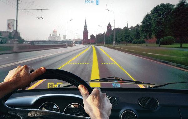 Основанный в России стартап WayRay привлёк $80 млн от Porsche и других инвесторов
