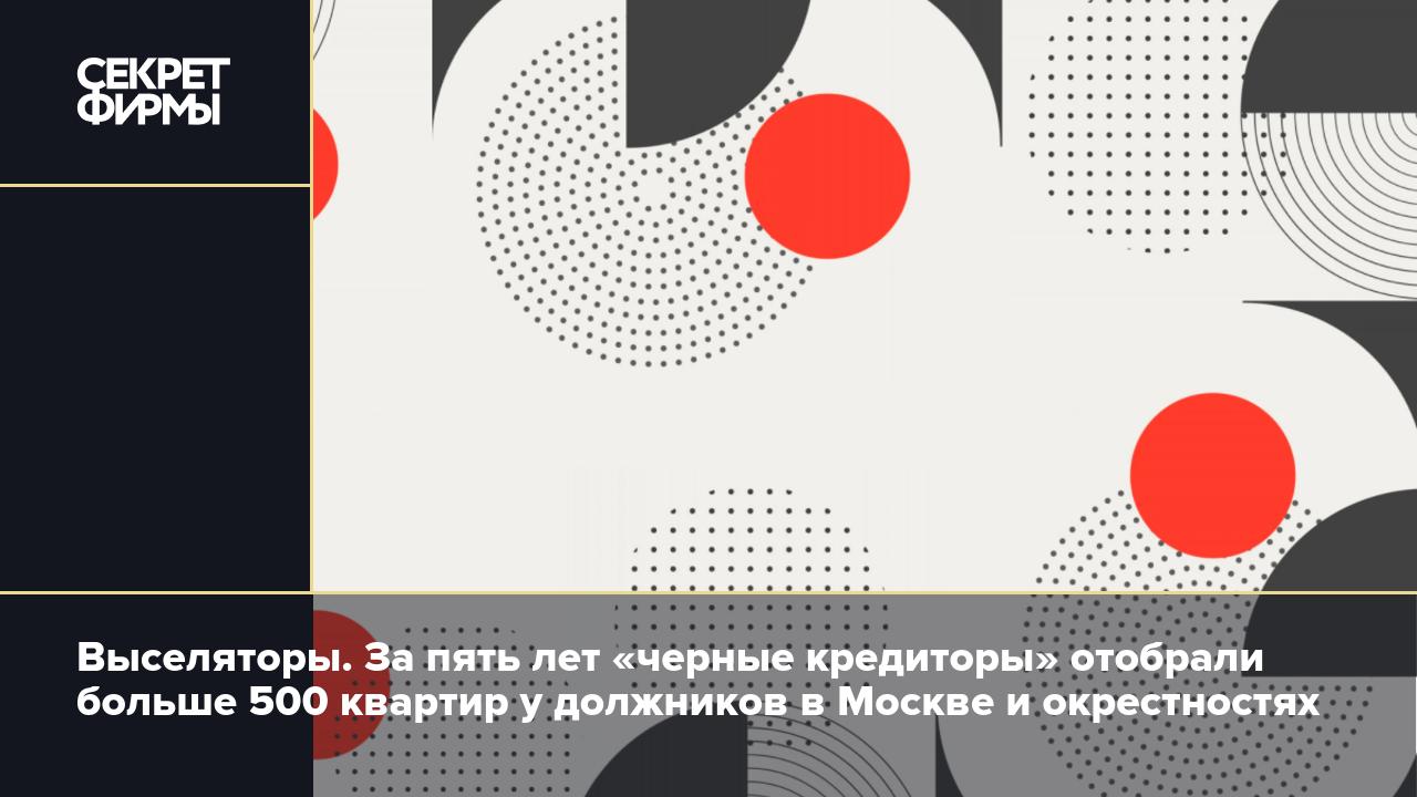 займ на карту белорусу в москве 3d карты гугл и погулять по улицам владикавказ терек
