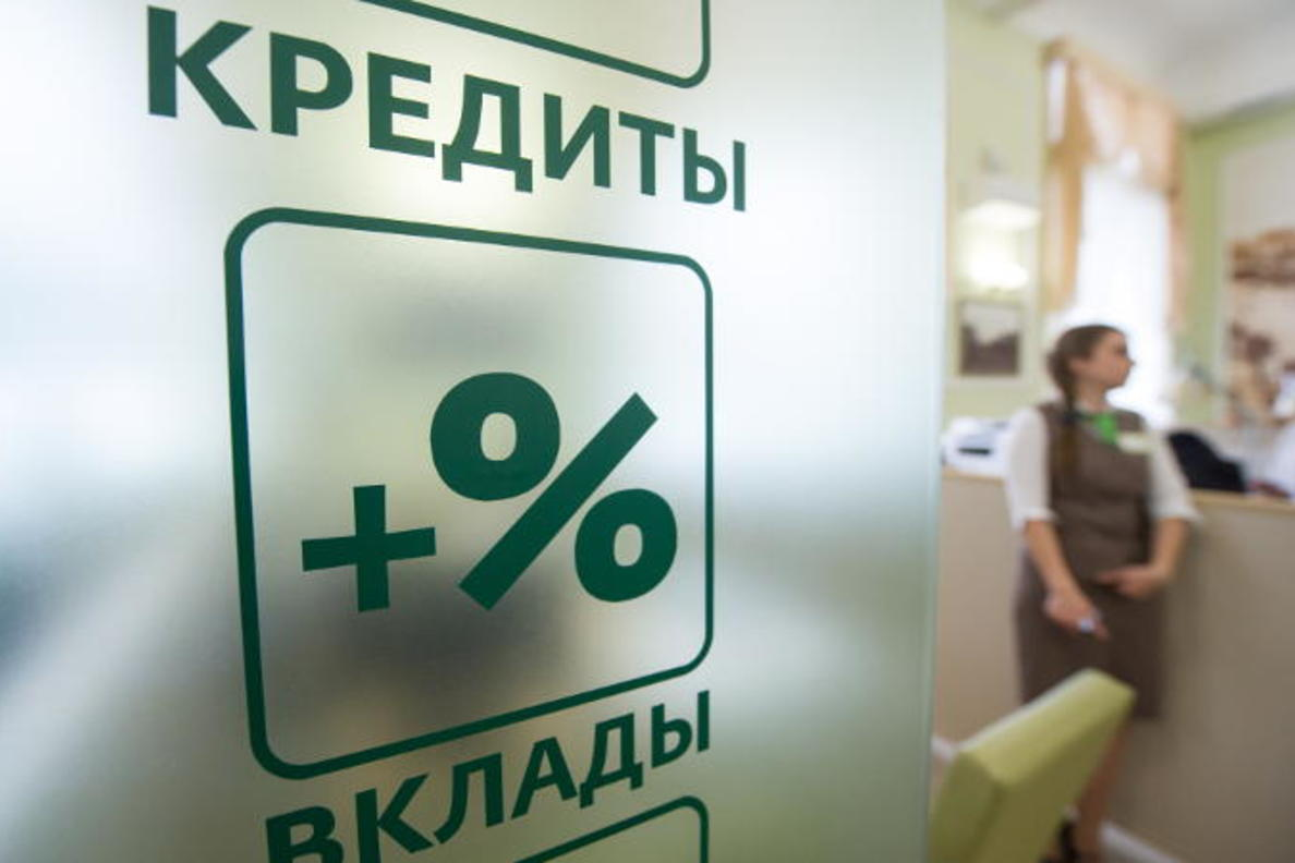 взять кредит без справок и поручителей в минске белгазпромбанк