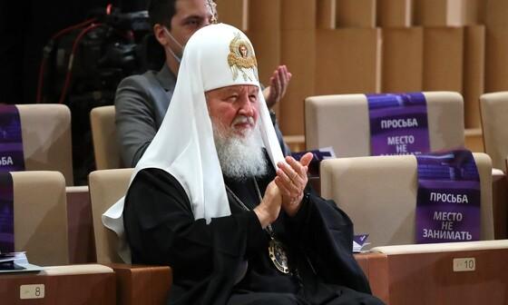 недвижимость патриарха кирилла за рубежом