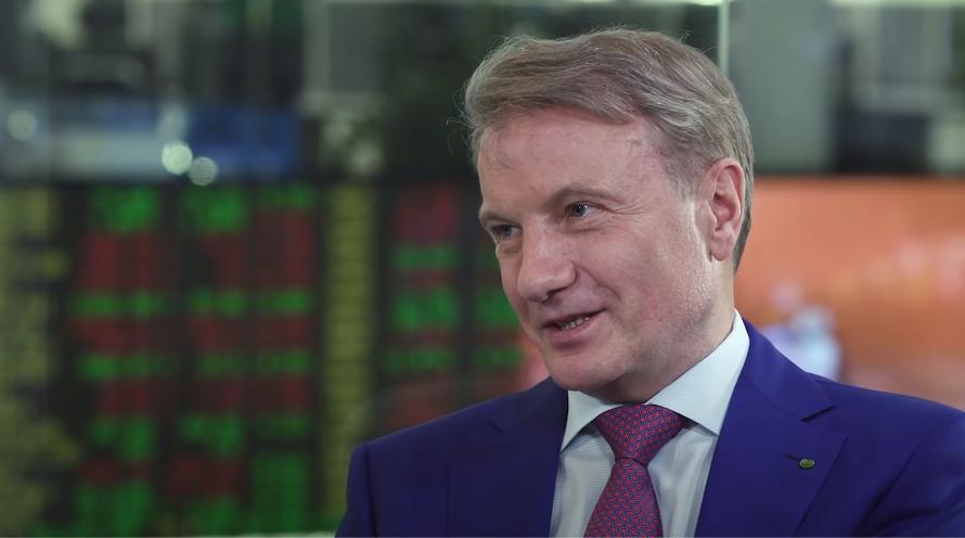 Греф рассказал, при каких условиях рубль сильно укрепится