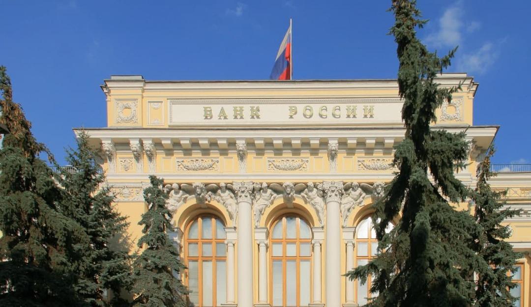 Российскому Центробанку понадобились анонимные информаторы