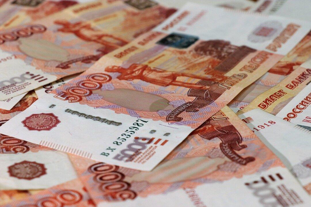 Банки раскритиковали закон о гарантированном доходе должников