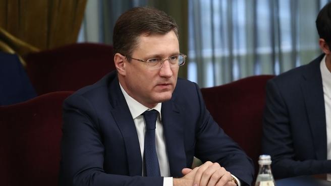 На газификацию России понадобилось ещё полтриллиона рублей