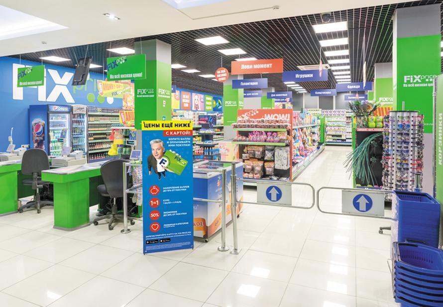 Fix Price подал заявку на листинг ценных бумаг на Московской бирже