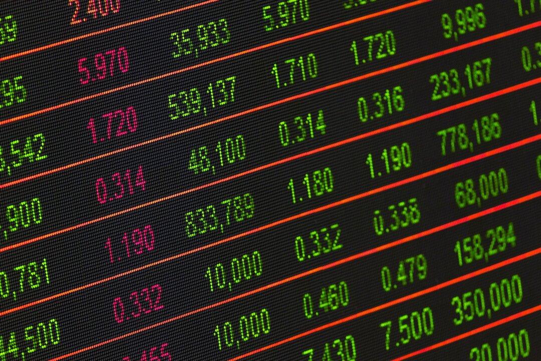 Инвестиции россиян на фондовом рынке за год выросли до 6 трлн рублей