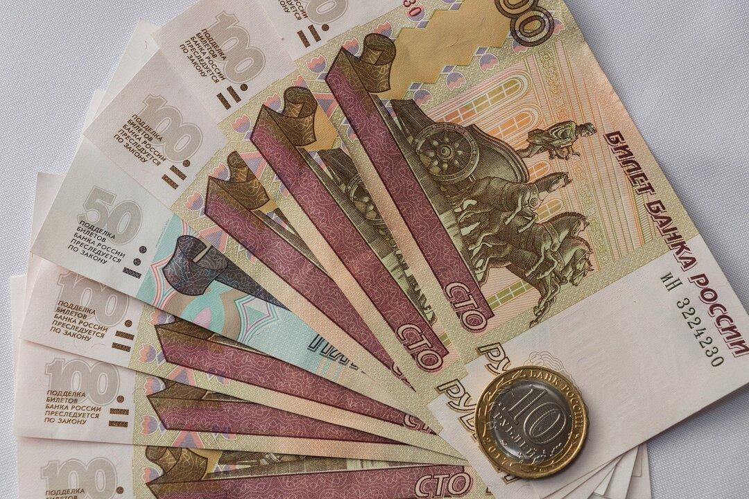 Эксперты назвали регионы с самой высокой средней зарплатой в России