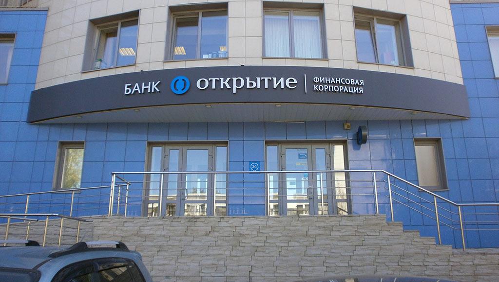 К экс-руководству банка Открытие подали иск на 107 млрд рублей