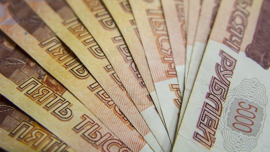 В России перевыполнили план по приватизации. Бюджет пополнился на 4 млрд рублей