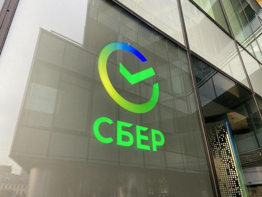 Сбер возглавил рейтинг надёжных российских банков