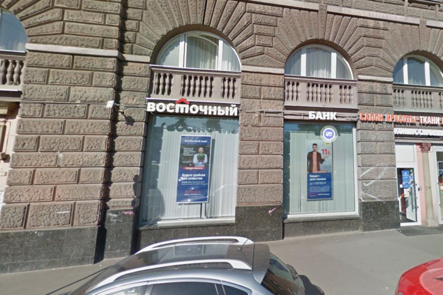 Банк Восточный списал обязательства на 4,3 млрд рублей перед сделкой с Совкомбанком