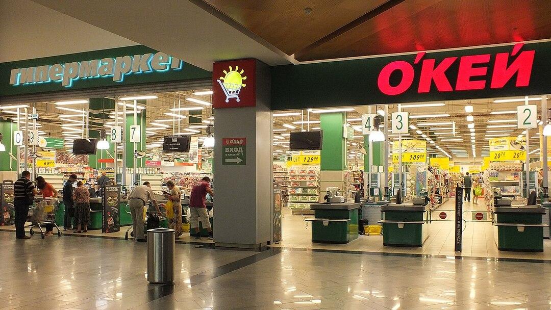Сеть магазинов Окей погрязла в убытках