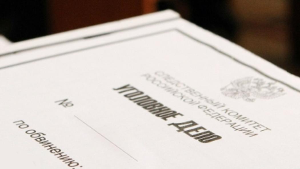 Бывшего финансиста петербургского СК уличили в хищении 400 млн рублей