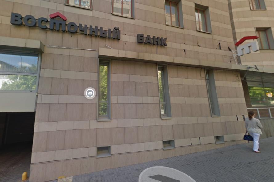 Совкомбанк закрыл сделку по покупке банка Восточный