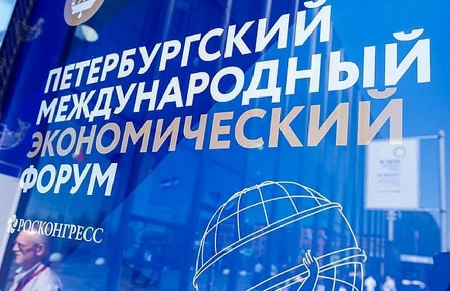 На полях ПМЭФ-2021 обсудят укрепление экономических связей России и Германии