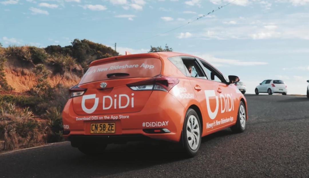 Китайский конкурент Яндекс.Такси подал заявку на IPO