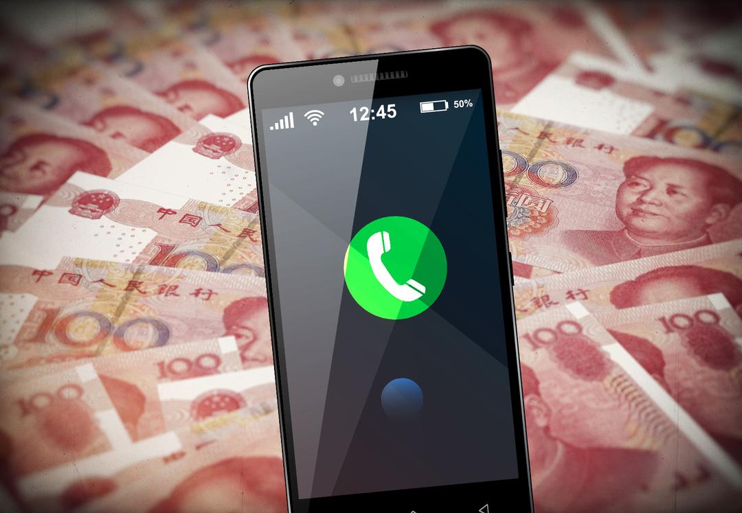 Телефонные мошенники развели 90-летнюю женщину на $33 млн