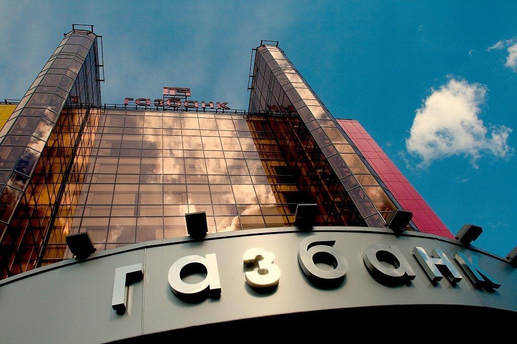 Российский банкир получил условный срок за выдачу левых кредитов на 572 млн рублей