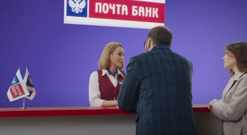 В Почта Банке отчитались о провале проекта по продаже ипотечных кредитов
