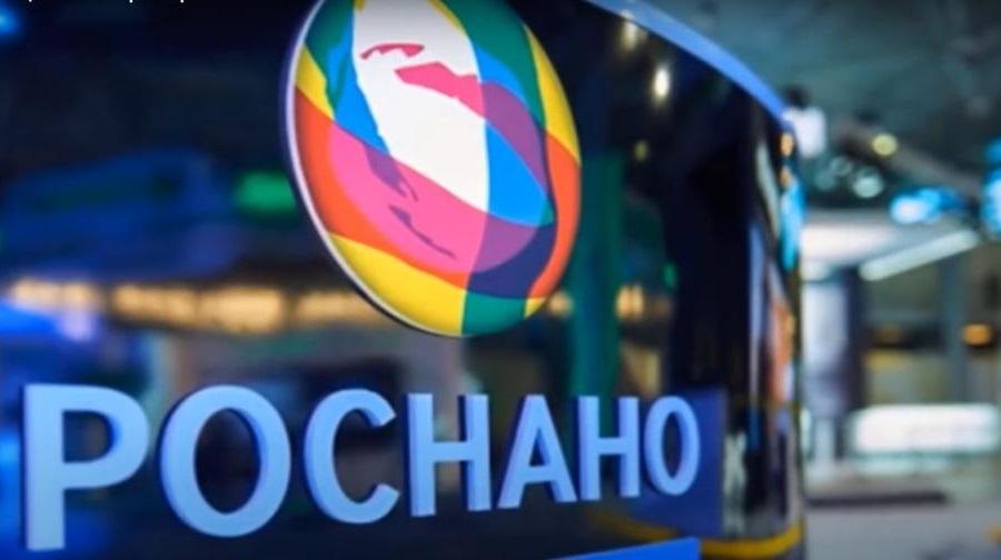 Роснано не смогла отсудить у банка 1 млрд рублей