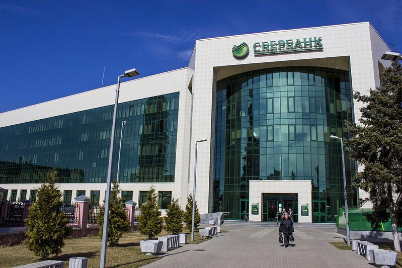 Роснефть и Сбер вошли в сотню крупнейших в мире публичных компаний