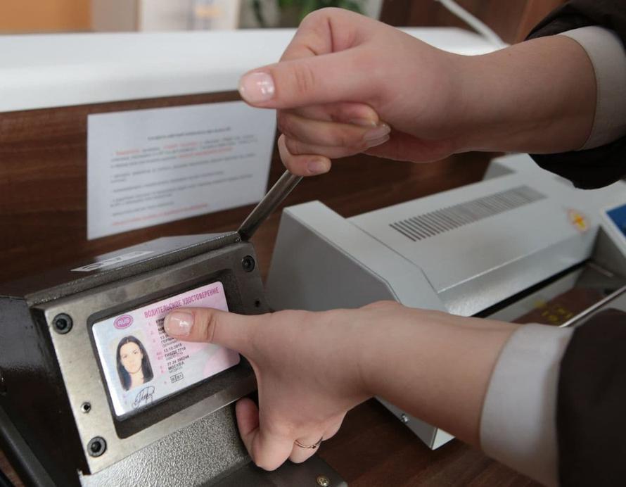 ЦБ выступил против выдачи кредитов по водительским правам
