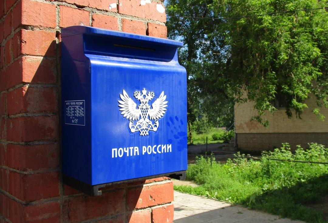 Почту России оштрафуют за завышение цен на посылки
