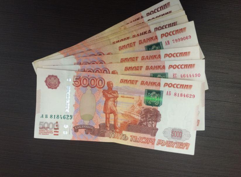 В России ухудшилось качество фальшивых денег